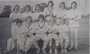 Quorn Cricket Club - winners of the Davis Cup 1974